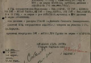 Сайт Память народа. https://pamyat-naroda.ru/