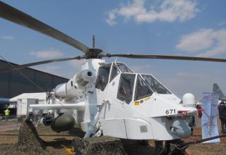 Ударный вертолёт Rooivalk (Южная Африка). https://www.shephardmedia.com/news/rotorhub/aad-2016-airbus-denel-cooperate-rooivalk/