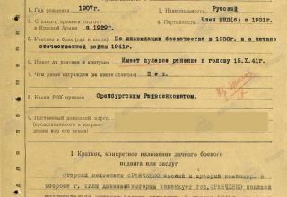 https://pamyat-naroda.ru/heroes/podvig-chelovek_nagrazhdenie10085459/
