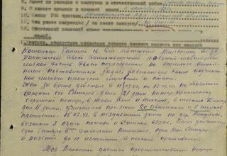 https://pamyat-naroda.ru/heroes/podvig-chelovek_nagrazhdenie17418170/