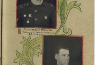 Гвардии подполковник Мурзаев и гвардии майор Иванов. ЦАМО РФ. Ф. 6 ГМП. Оп. 32450сс. Д. 1. Л. 64.