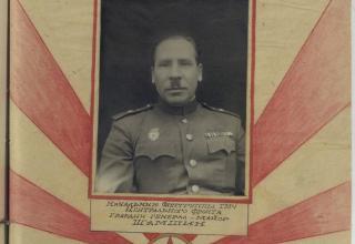 Генерал-майор Шамшин. ЦАМО РФ. Ф. 6 ГМП. Оп. 32450сс. Д. 1. Л. 87.