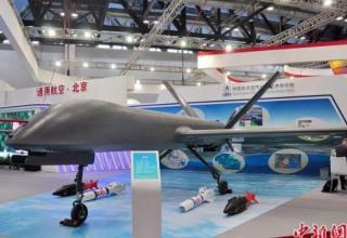 ЛА Caihong 5 (CH-5). http://www.amur.info/news/2016/11/03/117609