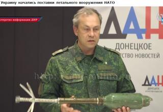 Иностранная военная помощь. http://voicesevas.ru/news/yugo-vostok/26585-lenta-voennyh-sobytiy-v-novorossii-za-14102016.html