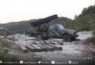 Захваченная повстанцами БМ. http://syria.liveuamap.com/en/2016/1-july-syria-rebels-seized-rocket-launcher-in-latakia-mountains