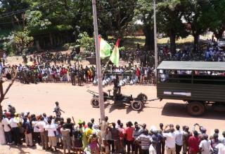 Гвинея-Бисау. http://strangernn.livejournal.com/1525645.html