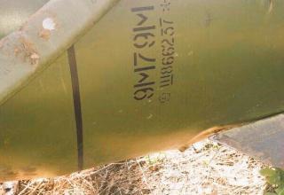 Остаток ракеты комплекса
