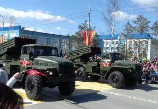 Южно-Сахалинск. БМ РСЗО