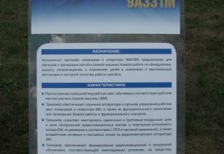 ©С.В.Гуров (Россия, г.Тула