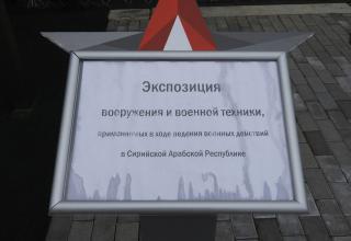 Автор фотографии: ©С.В. Гуров (Россия, г.Тула)