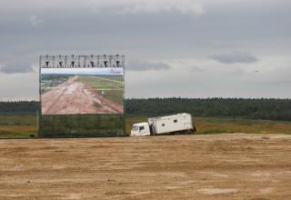 Автор фотографии: ©С.В. Гуров (Россия, г.Тула).