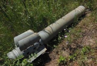 http://araratnews.am/halo-trust-karabakh-shepherds-encountered-smerch-rocket-motor/?lang=en