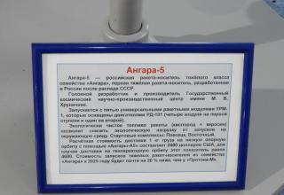 ©С.В. Гуров (Россия, г.Тула)