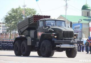 Город-Герой Тула. БМ БМ-21-1 РСЗО