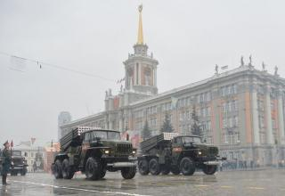 Екатеринбург. БМ РСЗО