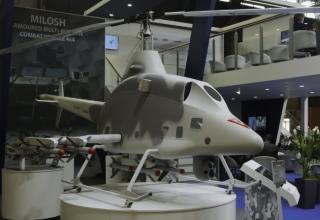 X-01 Strsljen. Сербия. http://www.janes.com/article/81111/eurosatory-2018-yugoimport-showcases-x-01-strsljen-armed-vtol-uav
