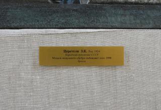 Ракетная техника в творчестве Зураба Константиновича Церетели (из экспозиции Тульского областного художественного музея, Город-Герой Тула)