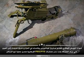 Представители Свободной сирийской армии захватили ПТРК