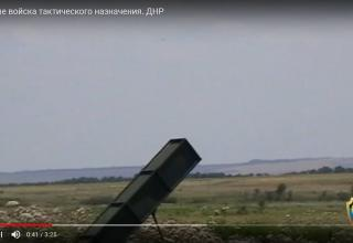 ДНР. https://bmpd.livejournal.com/3195968.html