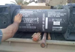 28.06.19г.www.africanmilitaryblog.com/2019/06/libya-gna-captures-fgm-148-javelin-launchers-9m133-kornet-atgm-adcom-yahbon-drones