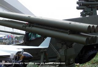 Противотанковый ракетный комплекс Гермес - http://bastion-karpenko.ru/army-2020/