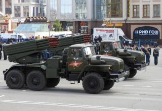 "Боевые машины БМ-21-1 РСЗО ""Град"""