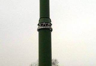 Межконтинентальная баллистическая ракета 8К98