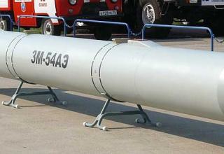 Противокорабельная ракета 3М-54Э / 3М-54Э1