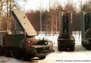 """Зенитно-ракетная система """"C-300ПС"""""""