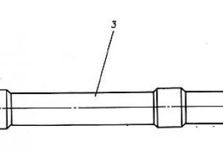 Неуправляемый реактивный снаряд М-21ОФ