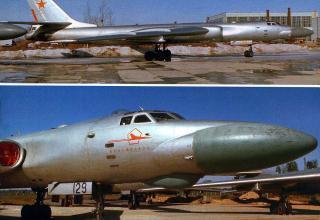 """Крылатая ракета К-10С (комплекс К-10 """"Комета-10"""")"""