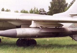 ракета КСР-5