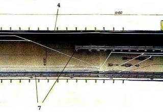 Компоновочная схема ПУ СМ-290
