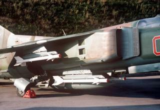 Ракета Р-3С