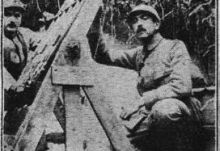 Боеприпасы реактивной артиллерии