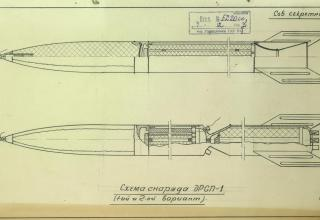 Боевая машина БМД-20 (индекс 8У33)