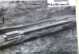 Из истории создания полевой реактивной системы М-21
