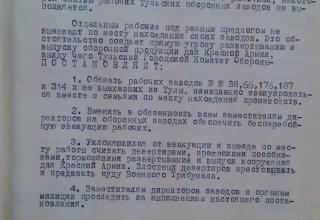"""""""СПЛАВ"""" начинался в """"сороковые, роковые"""""""
