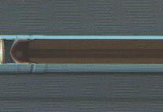 Неуправляемый реактивный снаряд 9М538