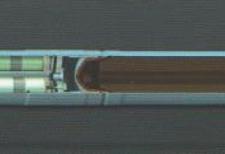 Неуправляемый реактивный снаряд 9М541