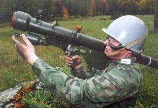 ПЗРК Стрела-2М