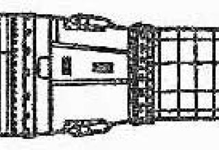 МБР 15Ж42 (ss16 siner)