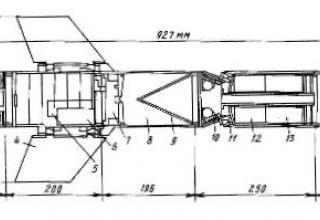 Схема Toledo