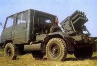 Реактивная пусковая установка Type 63