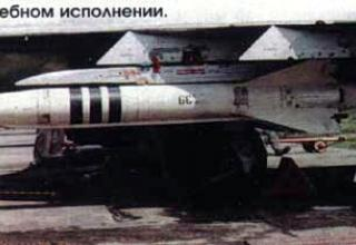 Авиационная ракета Х-66