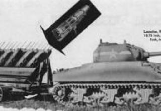 Буксируемая реактивная пусковая установка Т59