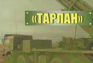 "Ракетный комплекс ""Тарлан"""