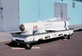 Maverick AGM-65e
