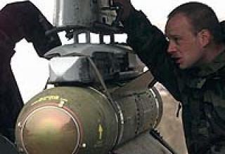 Maverick AGM-65f