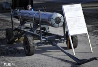 "Авиационная противолодочная ракета АПР-2 ""Ястреб-М"""